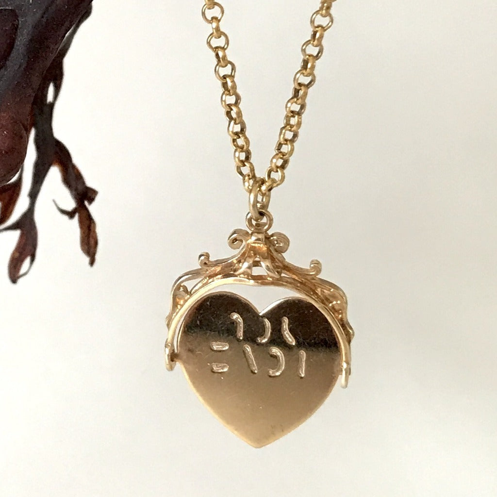 1960s Heart 'I Love You' Spinner Charm and Belcher Chain