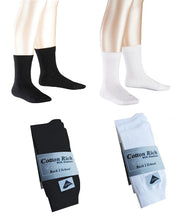 3 Pairs Boys & Girls Short Ankle School Socks Cotton Rich Black, & White