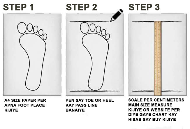 HOW TO MEASURE FOOT SIZE IN CENTIMETERS