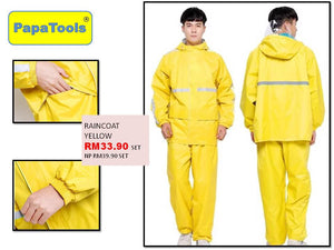 Raincoat pan set reflextive (yellow)