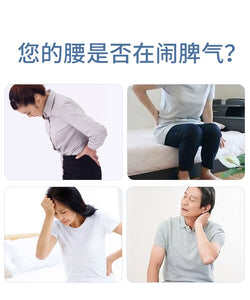 Inflatable Lumbar Tentional (Slipped Disk Problem)