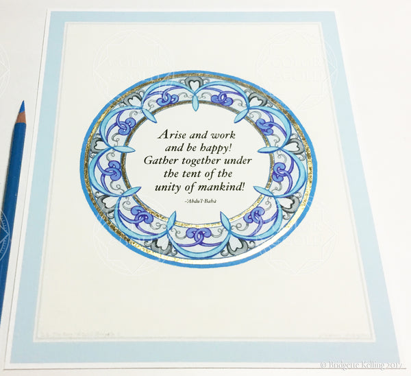 "Art Deco blue, grey & 24 kt gold illuminated work inspiration Bahá'í quotation 8"" x 10"" - Color & Gold LLC © Bridgette Kelling"