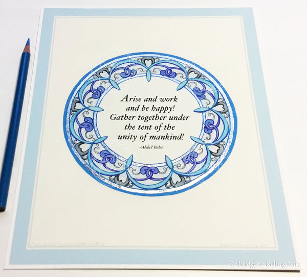 "Art Deco blue, grey & palladium illuminated work inspiration Bahá'í quotation 8"" x 10"" - Color & Gold LLC © Bridgette Kelling"