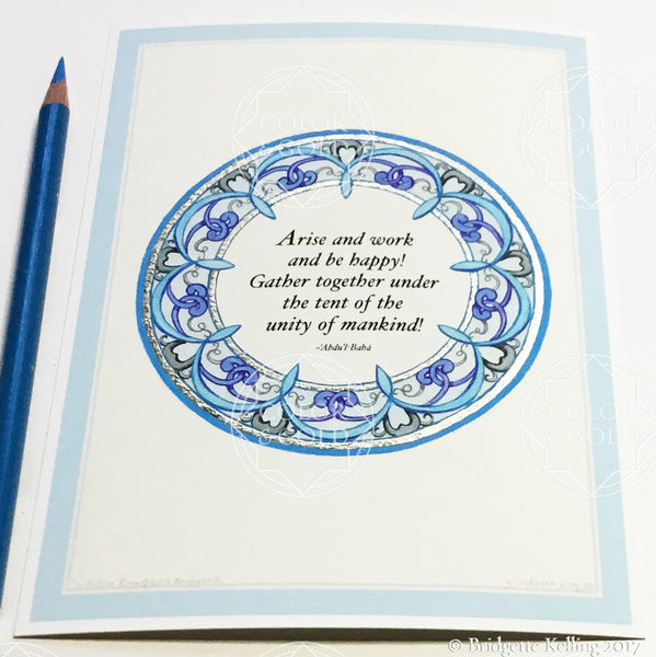 "Art Deco blue, grey & palladium illuminated work inspiration Bahá'í quotation 5"" x 7"" - Color & Gold LLC © Bridgette Kelling"
