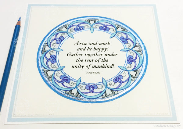 "Art Deco blue, grey & palladium illuminated work inspiration Bahá'í quotation 8"" x 8"" - Color & Gold LLC © Bridgette Kelling"