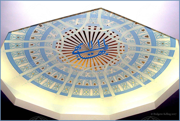 "15"" diameter painted & gilded dome for the Portland, Oregon Bahá'í Center - Color & Gold LLC © Bridgette Kelling"