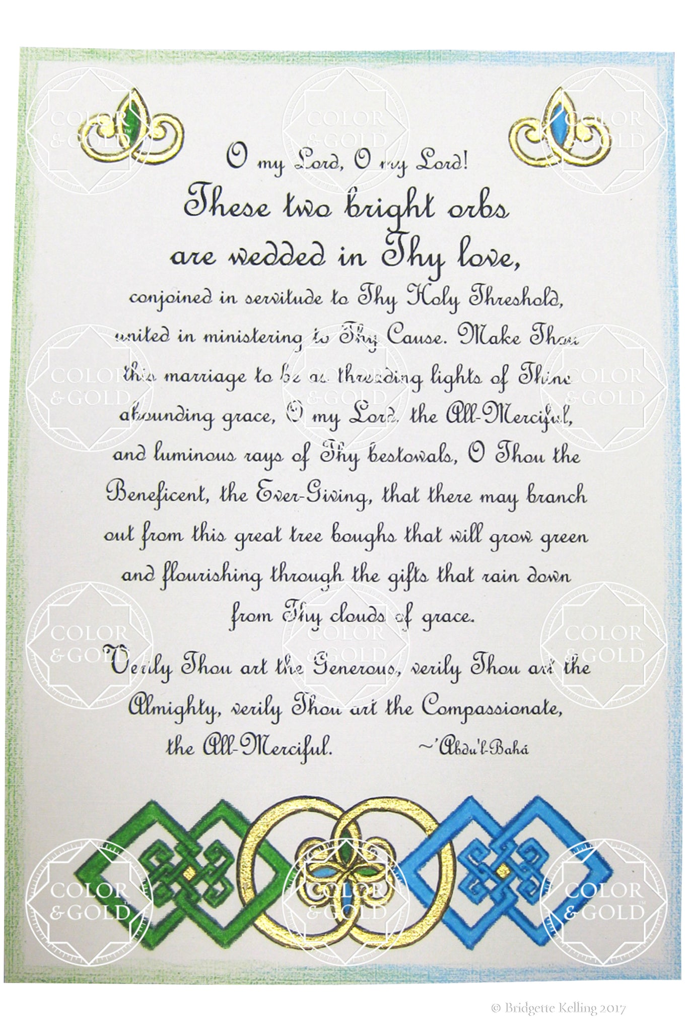 Custom 24 kt gold gilded green & blue colored pencil wedding illumination - Color & Gold LLC © Bridgette Kelling