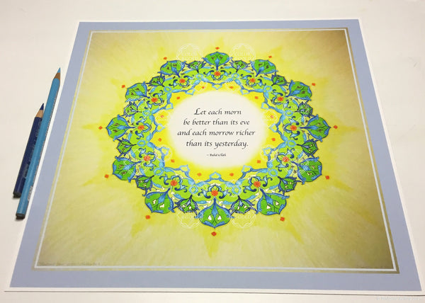 "Green, yellow & 24 kt gold gilded mandala with a Bahá'í quote on having a better day 12"" x 12"" - Color & Gold LLC © Bridgette Kelling"