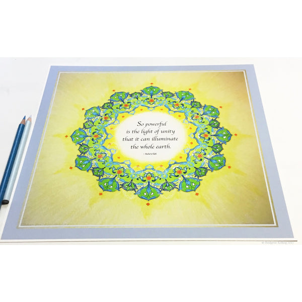 "Green, yellow & palladium gilded mandala with a Bahá'í quotation on unity 12"" x 12"" - Color & Gold LLC © Bridgette Kelling"