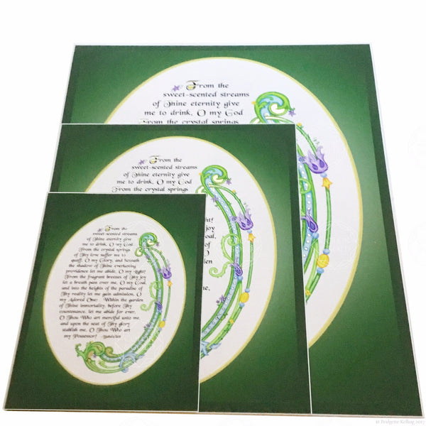 "Green, purple & 24 kt gold gilded floral illuminated Bahá'í quotes ""From the sweet-scented..."" - Color & Gold LLC © Bridgette Kelling"