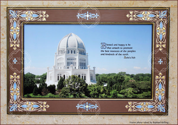 Painted & gold gilded ornamental frame for the US Bahá'í National Center - Color & Gold LLC © Bridgette Kelling