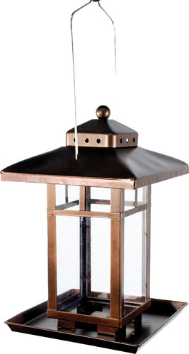 Audubon/woodlink - Metal Square Lantern Bird Feeder