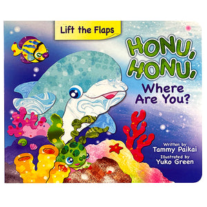Honu Honu Where Are You?