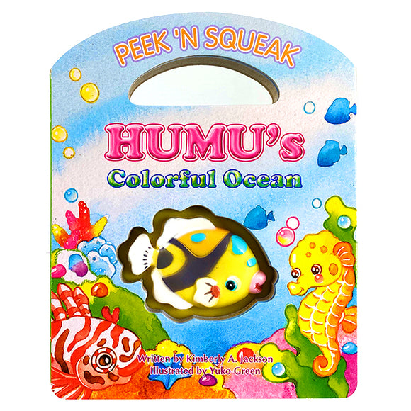 Humu's Colorful Ocean Children's Book