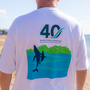 Whale Season 2020 Short Sleeve T-Shirt - White