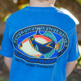 Humu Humu Short-Sleeve Youth T-shirt