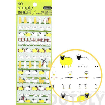 Adorable Alpaca Llama Sheep Lamb Shaped Animal Themed Stickers | 2 Sheets | DOTOLY