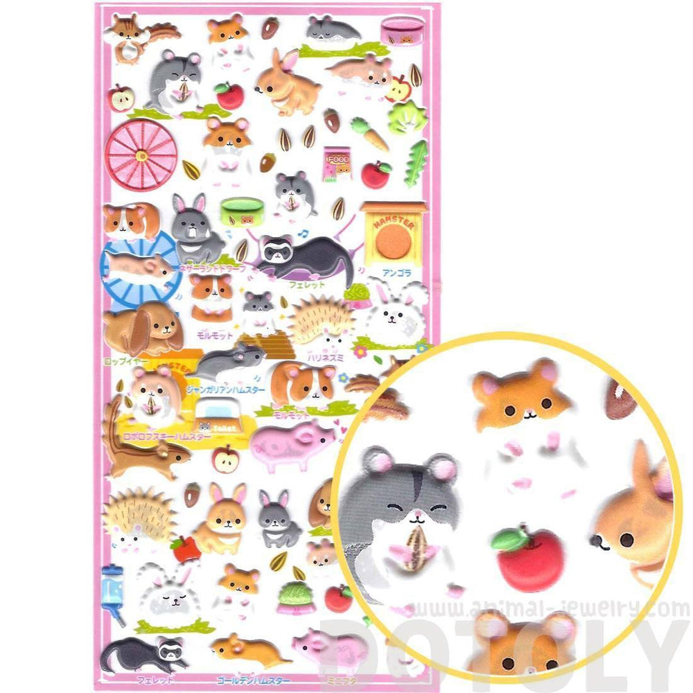 Hamsters Ferrets Hedgehog Bunnies Pet Shop Themed Puffy Stickers | 2 Sheets | DOTOLY