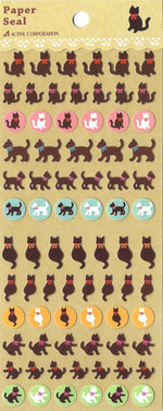 Adorable Kitty Cat Silhouette Animal Stickers for Scrapbooking and Decorating | DOTOLY