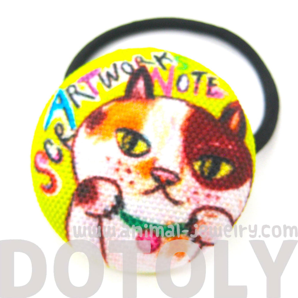 Brown Tan and White Kitty Cat Animal Button Hair Tie Pony Tail Holder | DOTOLY
