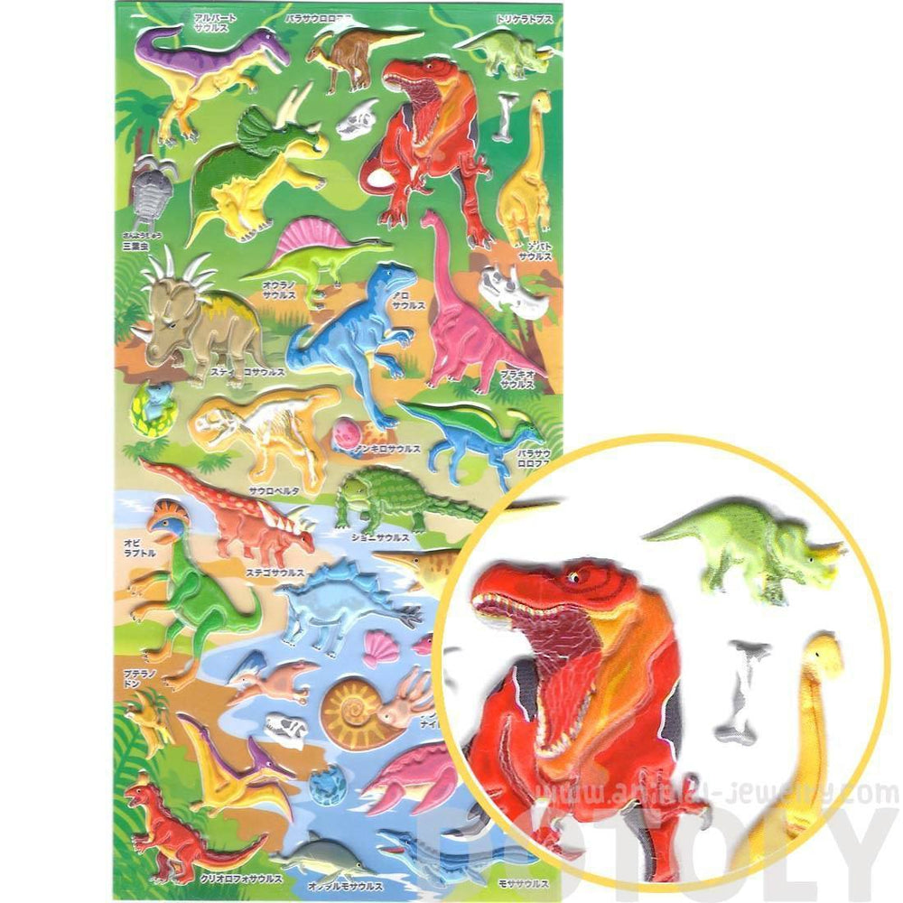Dinosaur Shaped Prehistoric Animal Themed Interactive Puffy Stickers