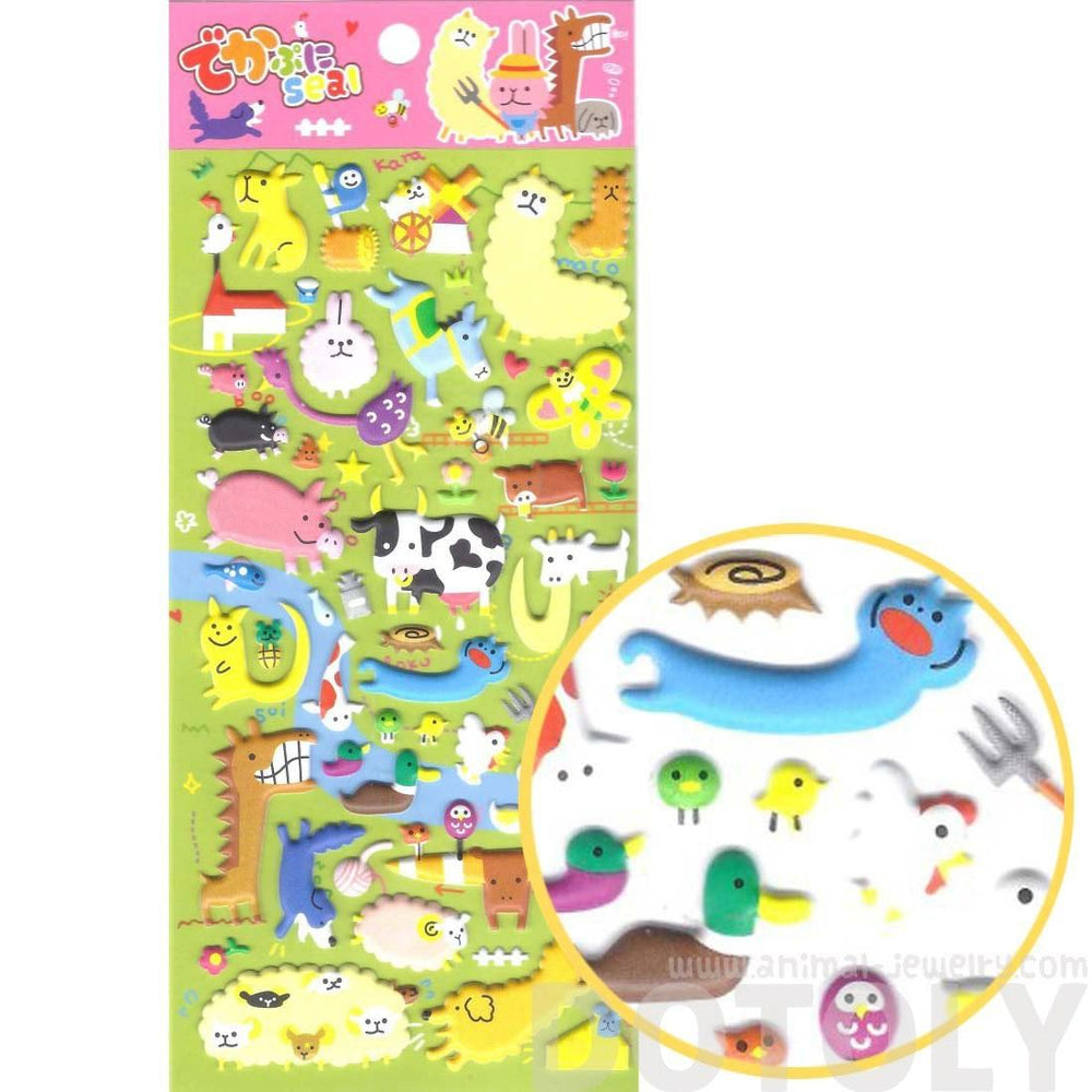 Mixed Cartoon Animal Alpaca Horse Dog Sheep Farm Themed Puffy Stickers for Scrapbooking | DOTOLY