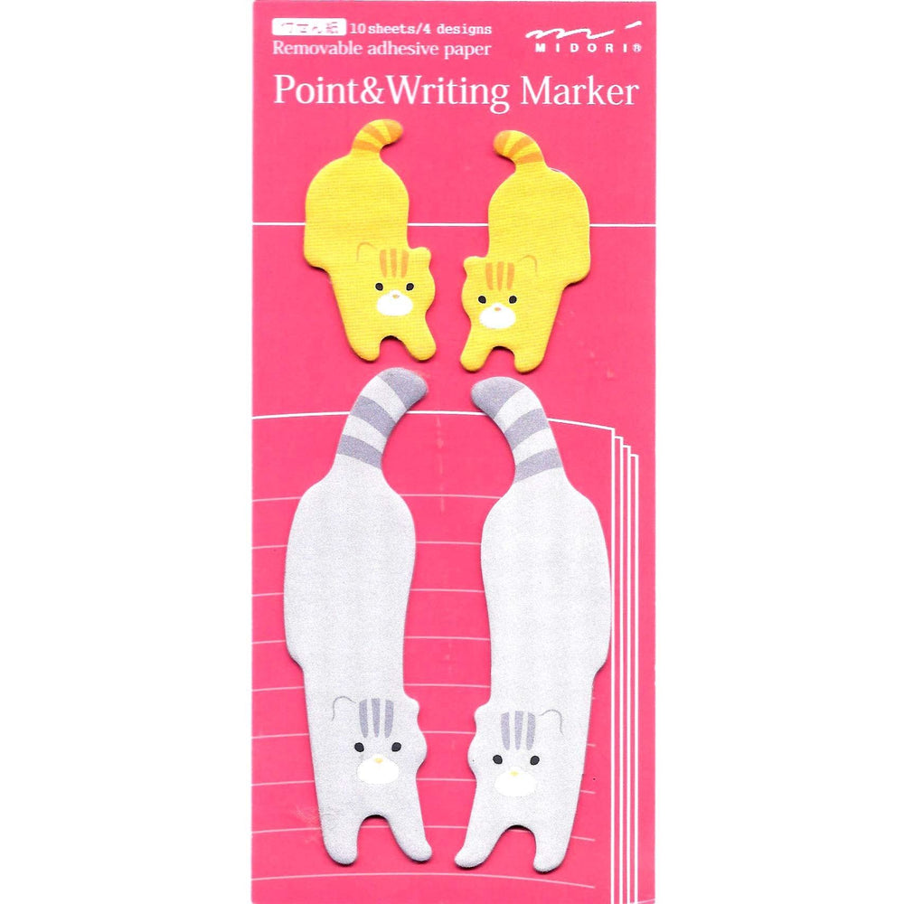 Mother and Baby Kitty Cat Shaped Animal Memo Post-it Adhesive Bookmark Tabs | DOTOLY