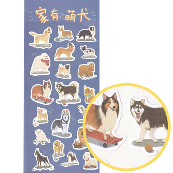 Realistic Great Dane Husky Collie Pug Dog Breed Shaped Flat Stickers for Scrapbooking | DOTOLY