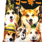 Welsh Corgis Making Funny Faces Graphic Print Oversized Unisex Tank Top | DOTOLY