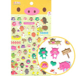Wild Boar Piggy Piglets Themed Puffy Stickers for Scrapbooking | DOTOLY