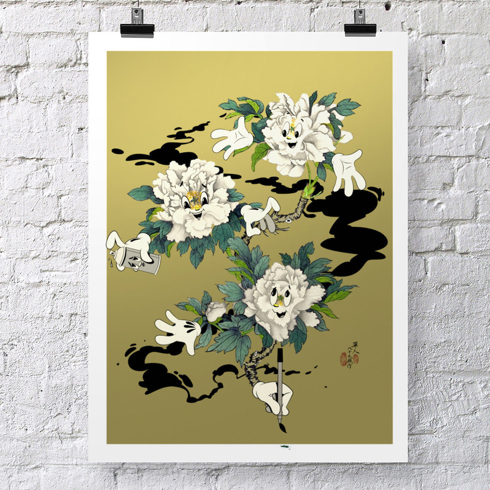 MY LIL PEONIES PRINT: GOLDEN GIRLS EDITION