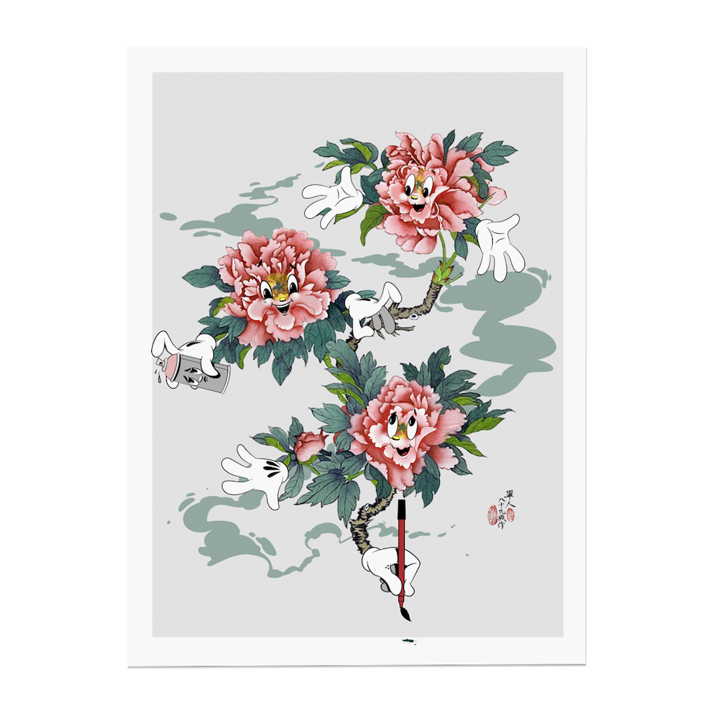 MY LIL PEONIES PRINT: OG PINK EDITION