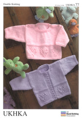 Double Knitting Pattern Zig Zag Design Ribbed  Sweater Cardigans 0 To 4 years 35-61 cm 14-24 inches - Hobby & Crafts