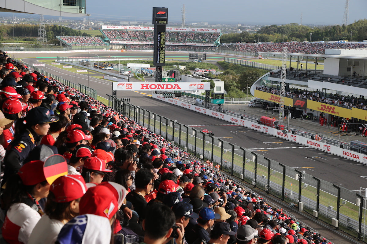 Fan Experience Packages - Japanese F1 Grand Prix 8-11 OCT 2020