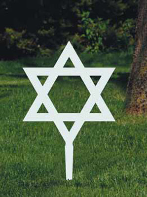 Memorial Cross - Star of David (Style K4058)