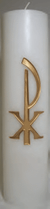 Dadant Brand: Christ Candle Gold Embossed