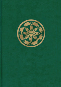Order for the Solemn Exposition of the Holy Eucharist: Presider's Edition - LTP 2039