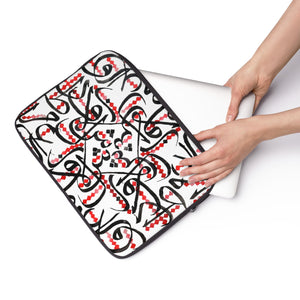 """Red"" - Laptop Sleeve"