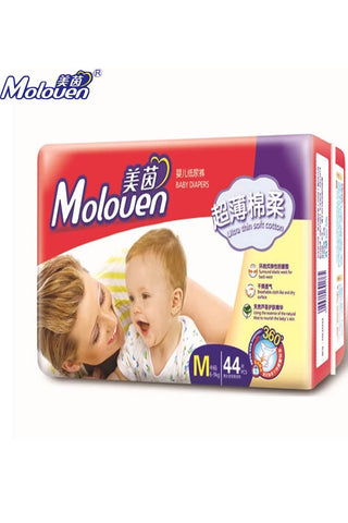 Moloven Soft Baby diapers