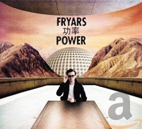 Fryars - Power