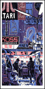 Limited Edition - Tears In The Rain (Blade Runner) screen print