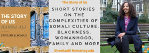 The Story of Us (E-Book) - Market FiftyFour African Ebook &  Audiobook - Hanna Ali
