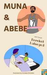 Muna & Abebe, Ethiopian children's book