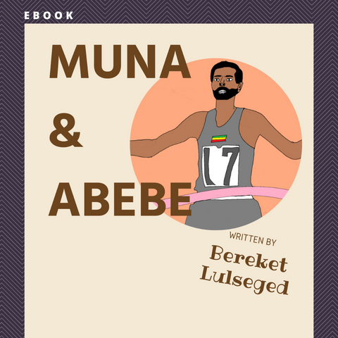 Muna & Abebe (English)