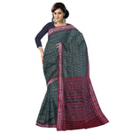 Badibandha Design Ikat Grey Handloom cotton Saree odisha Nuapatna (AJODI000042)
