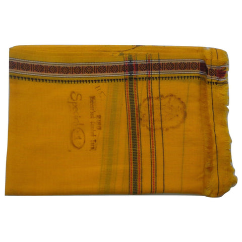 Yellow Handloom Cotton Gamcha of India   AJODI000593