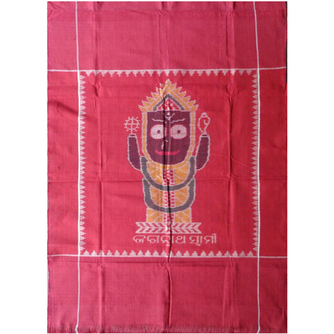 Handloom Home Decor Wall Hanging of Odisha Puri  AJODI000717