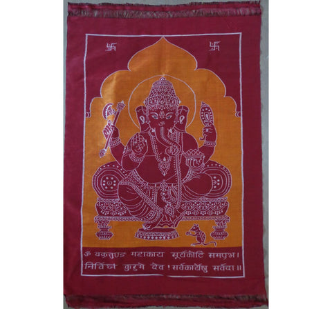 Best Handloom Wall Hanging Home Decor of Odisha Nuapatna  AJODI000719