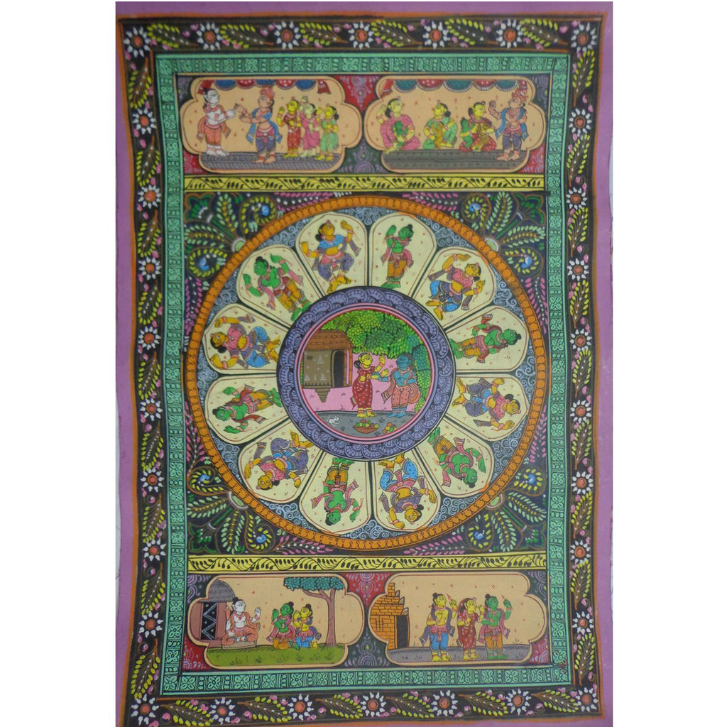 Handmade Patachitra Painting of Handicraft Lord Ram Odisha Raghurajpur AJODI001138