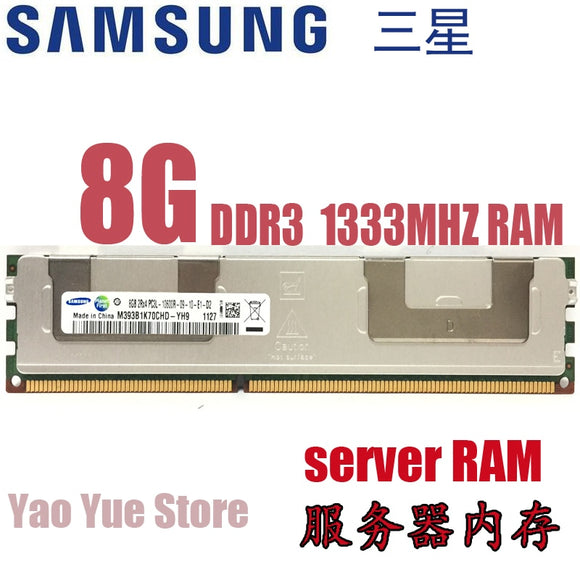 Samsung 8GB PC3 or PC3L 10600R  DDR3 1333MHz 8G REG ECC server memory RAM - shopADON